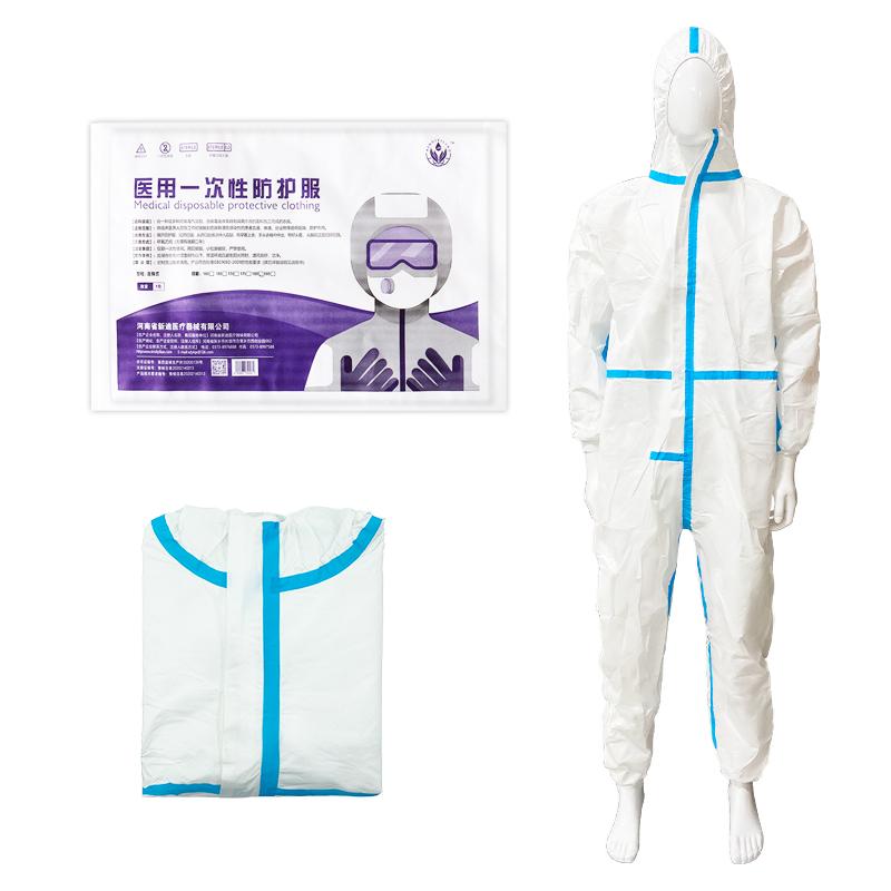医用一次性防护服